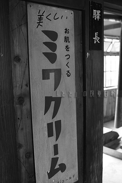 北海道71