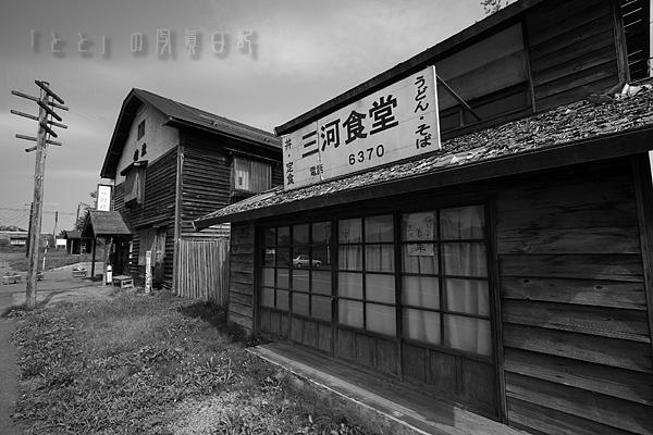 北海道73