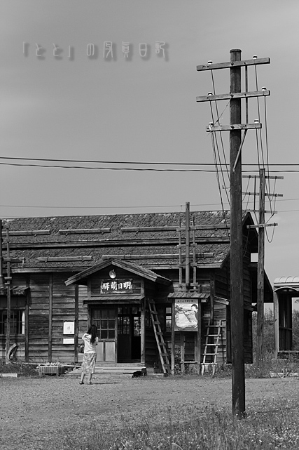 北海道74