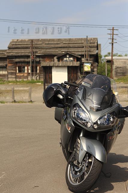 北海道75