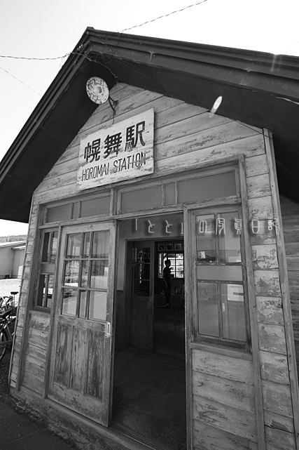 北海道102
