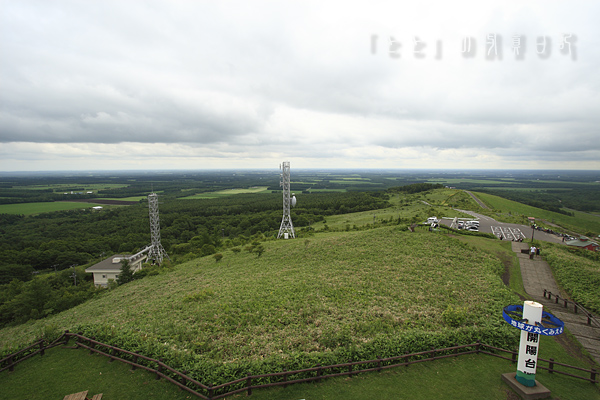 北海道160