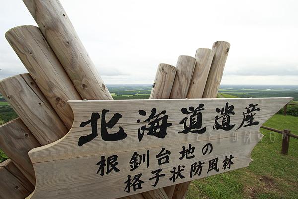 北海道168
