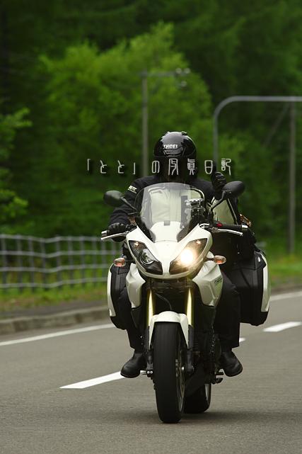 北海道176