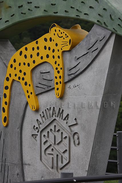 北海道234