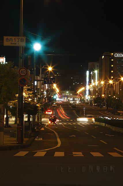 北海道272