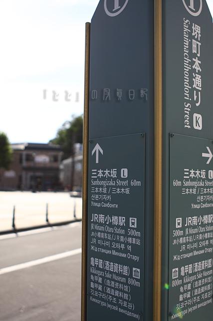 北海道279