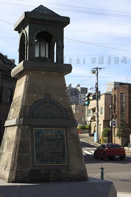 北海道281
