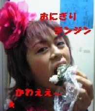 06-03-19_16-21.jpg