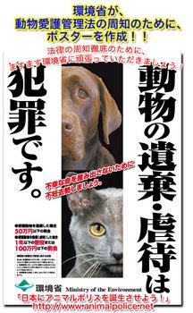 aigoho_poster
