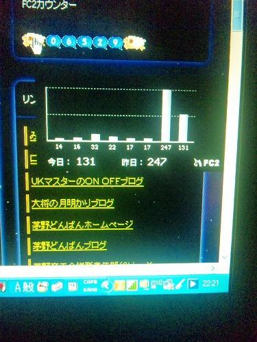 s-110719_2222161.jpg
