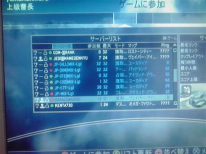 日本公式最後の日2