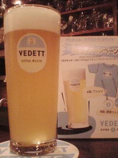 2008,08,29(01)vedet