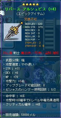 OP2→OP3