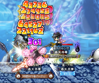 【蒼天月華】ドラゴンライダー【三騎士!】