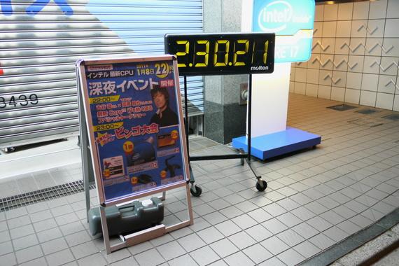 20110108213029.jpg