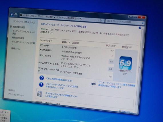 20110113232728.jpg