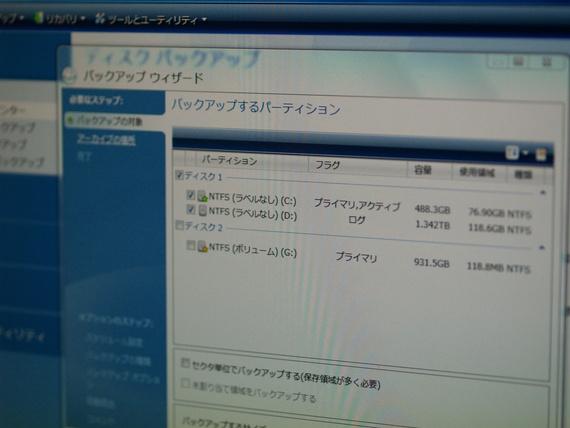 20110116193349.jpg