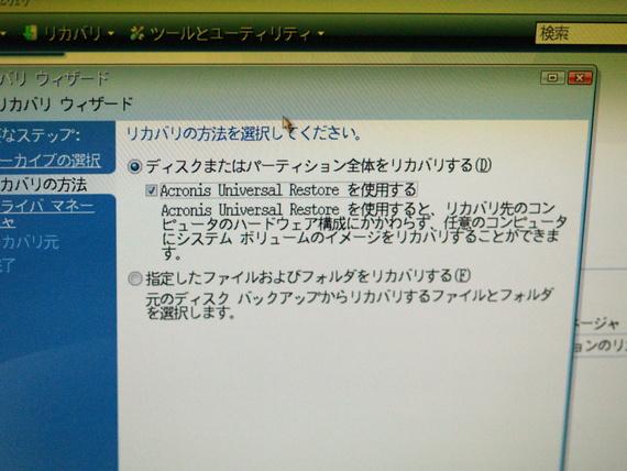 20110123161149.jpg