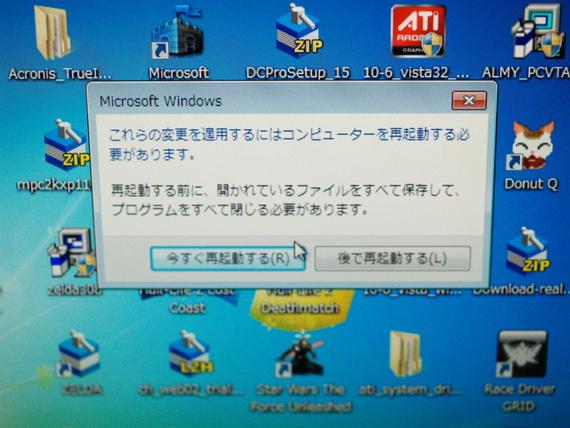 20110123190518.jpg