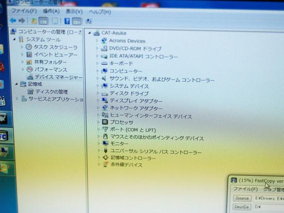 20110123192117.jpg