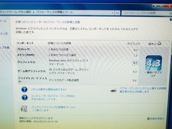 20110123193917.jpg