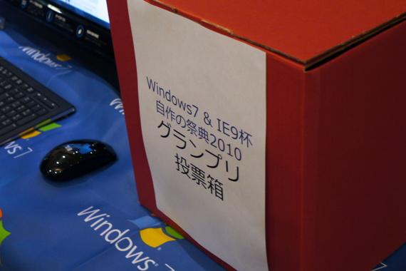 20110226120919.jpg