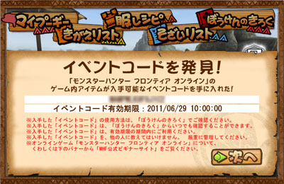 mainichi_code.jpg