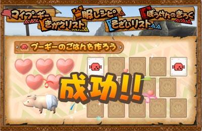 mainichi_p3.jpg