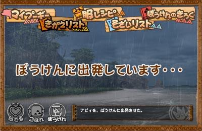 mainichi_p4.jpg