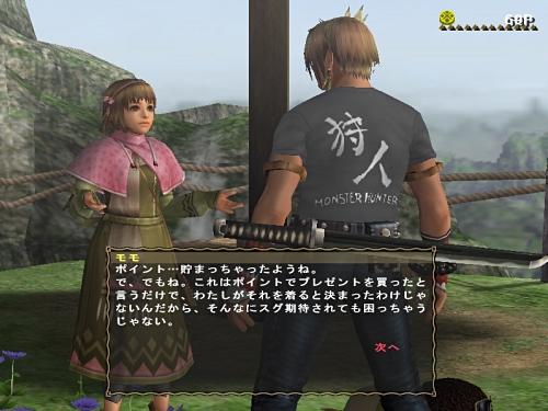 mhf_20091205_231809_577.jpg