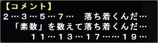 mhf_20100214_214127_672.jpg