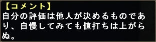 mhf_20100214_214234_788.jpg
