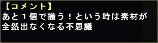 mhf_20100214_214646_228.jpg
