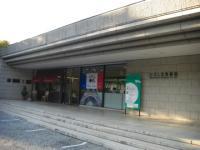 ひろしま美術館4