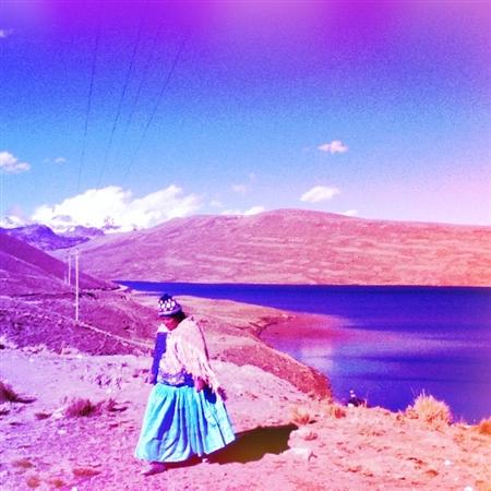 Apolobamba trek day1