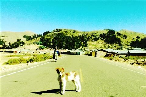 Way to Peru