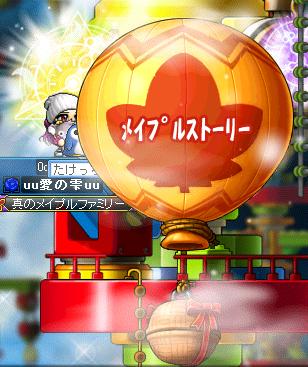 いばらの冠3