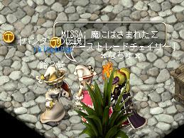 200809012.jpg
