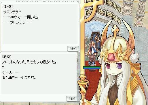 11_20080828081239.jpg