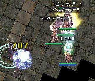 11_20080927054557.jpg