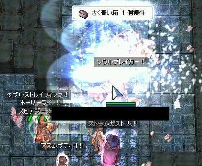 3_20080906043615.jpg