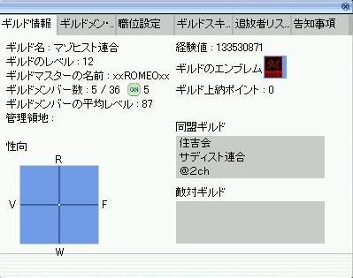 3_20080913065526.jpg
