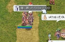3_20080922200354.jpg