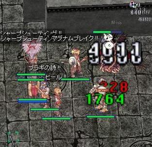 4_20080830163536.jpg