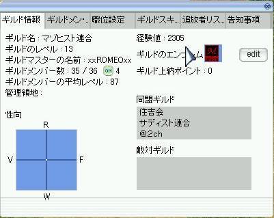 5_20080913065701.jpg