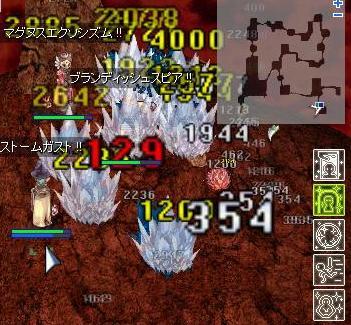 5_20080927054012.jpg