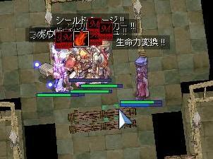 5_20080929021427.jpg
