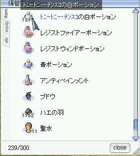 7_20080908000403.jpg