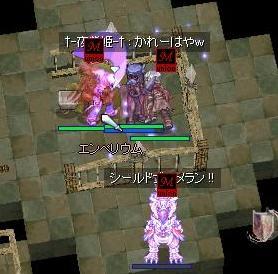 8_20080929021819.jpg